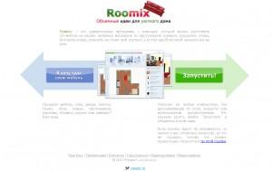 Онлайн планировщик интерьеров бесплатно